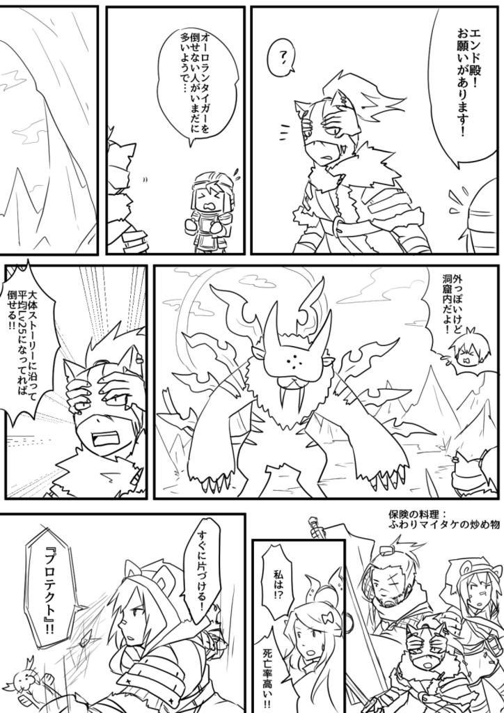 f:id:yukinosetsuna:20161109205848j:plain