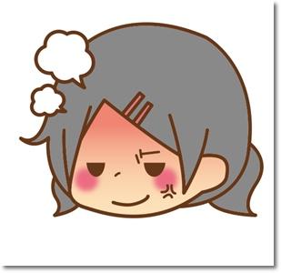 f:id:yukinosetsuna:20161111230032j:plain