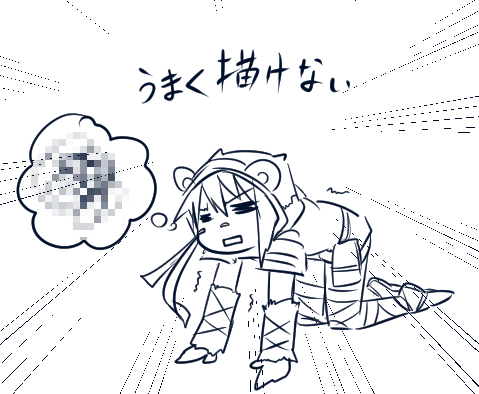f:id:yukinosetsuna:20161125223228j:plain