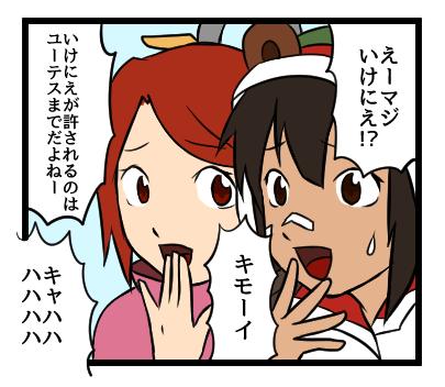 f:id:yukinosetsuna:20161210213431j:plain