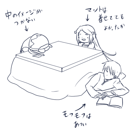 f:id:yukinosetsuna:20161211215040j:plain