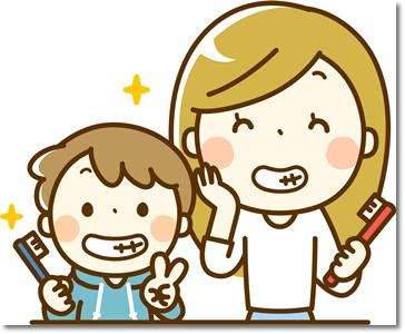 歯がきれいな親子