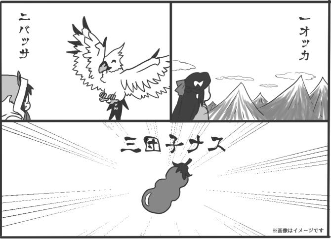 f:id:yukinosetsuna:20170102113657j:plain