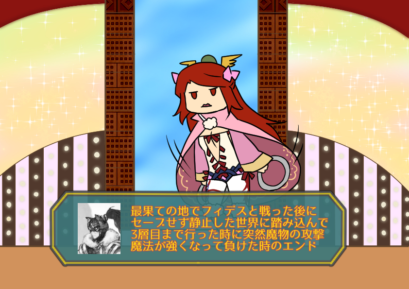 f:id:yukinosetsuna:20170104211828j:plain