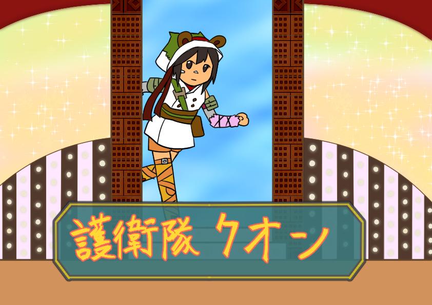 f:id:yukinosetsuna:20170105215234j:plain