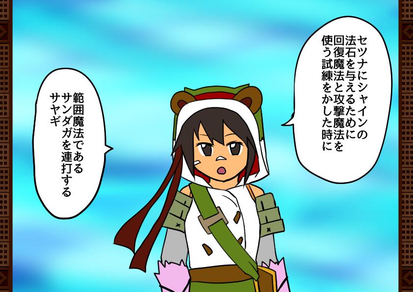 f:id:yukinosetsuna:20170105215305j:plain