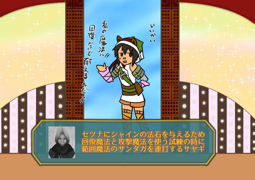 f:id:yukinosetsuna:20170105215415j:plain