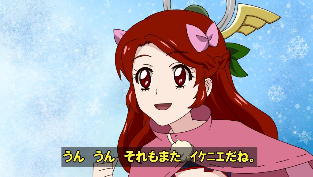 f:id:yukinosetsuna:20170107202846j:plain