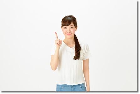 指差しして肯定的な表情の女性