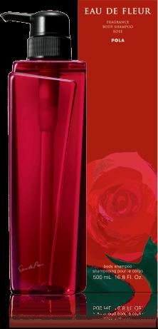 バラの香りのオードフルール