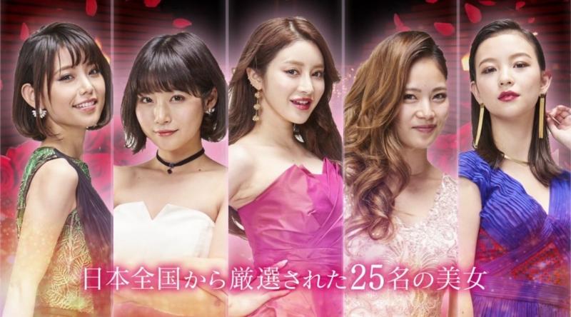 写真で見る】シーズン1登場女性25人名前・顔一覧まとめ