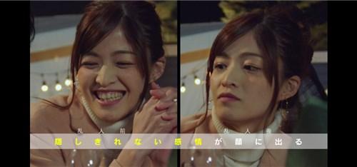 森田紗英さんの表情