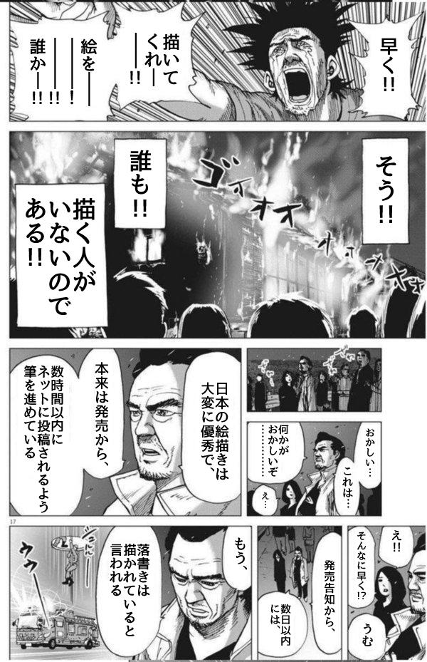 f:id:yukinosetsuna:20170725204930j:plain