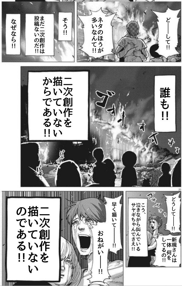f:id:yukinosetsuna:20170725211249j:plain