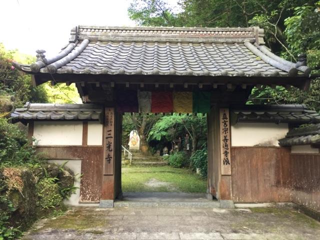 f:id:yukinosita-tamasudare:20200608000902j:plain