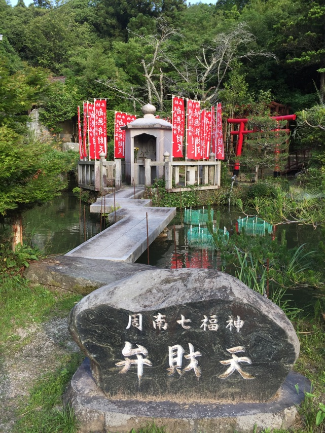 f:id:yukinosita-tamasudare:20200608000952j:plain