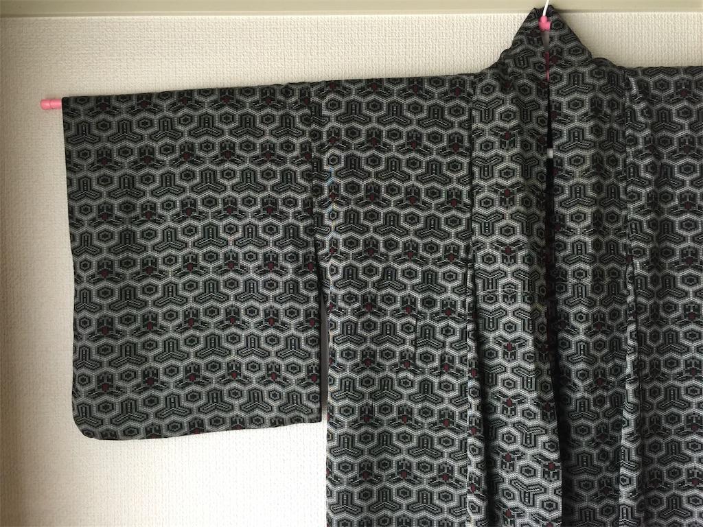 f:id:yukinosita-tamasudare:20200617162311j:plain