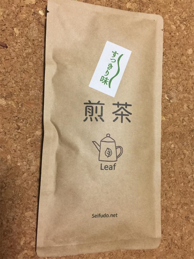 f:id:yukinosita-tamasudare:20200723212319j:plain