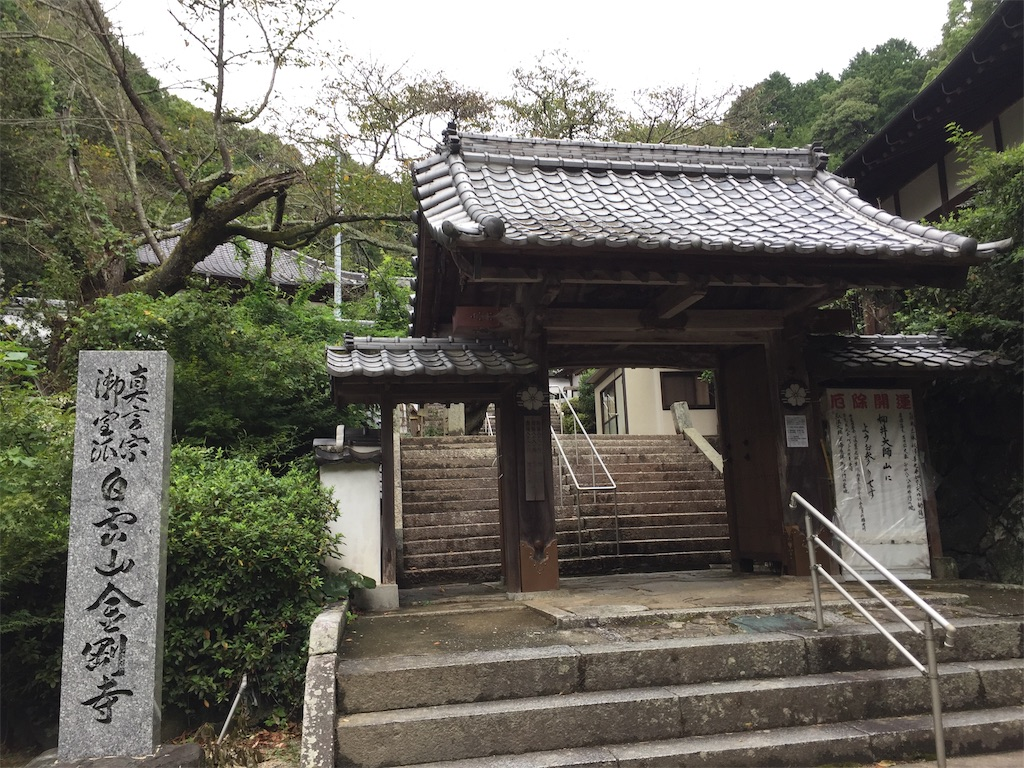f:id:yukinosita-tamasudare:20200912135940j:plain