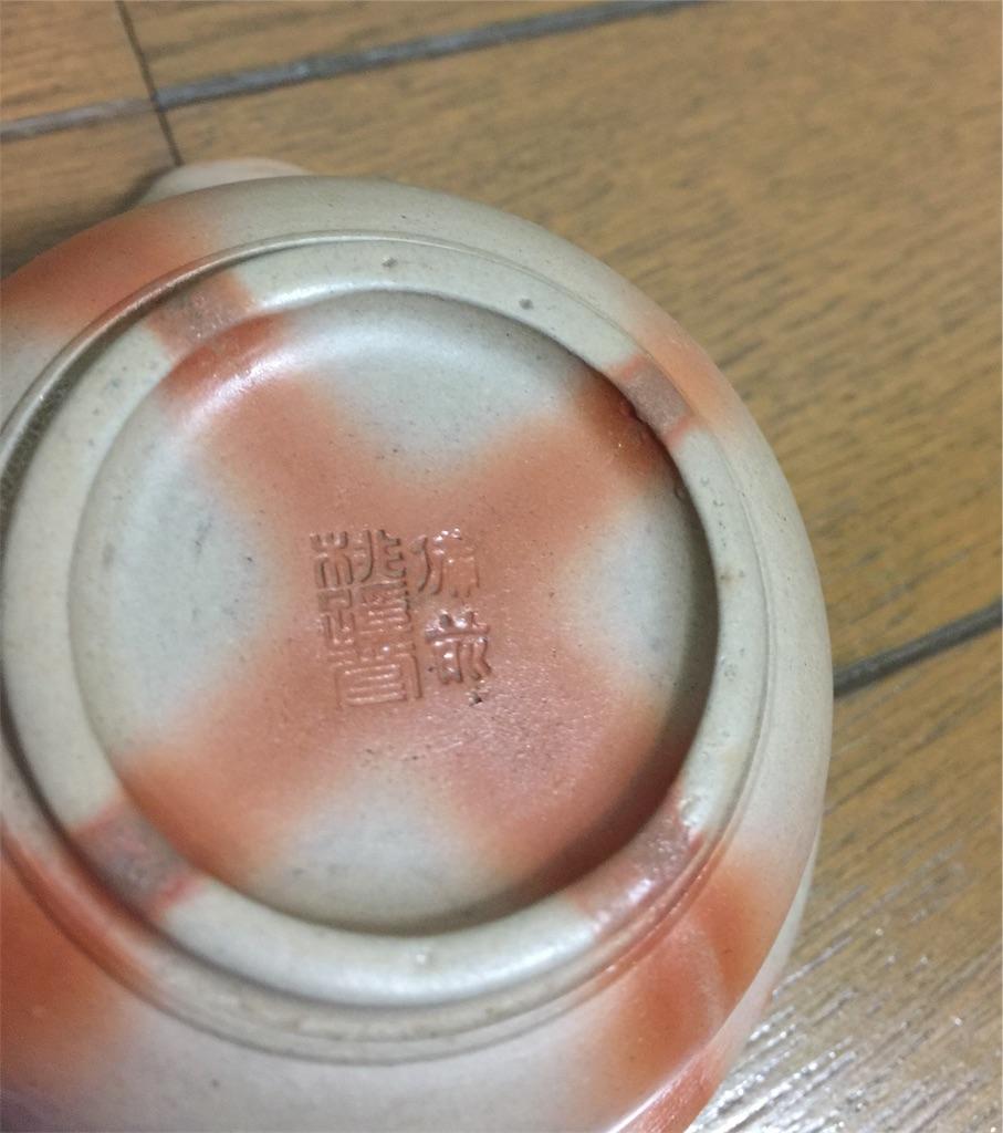 f:id:yukinosita-tamasudare:20200919205345j:image