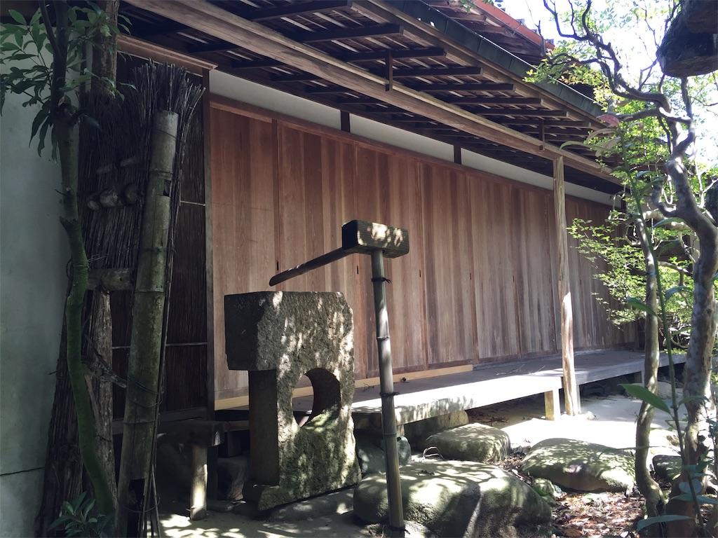 f:id:yukinosita-tamasudare:20200920172958j:plain