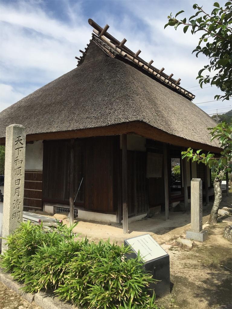 f:id:yukinosita-tamasudare:20200921084736j:image