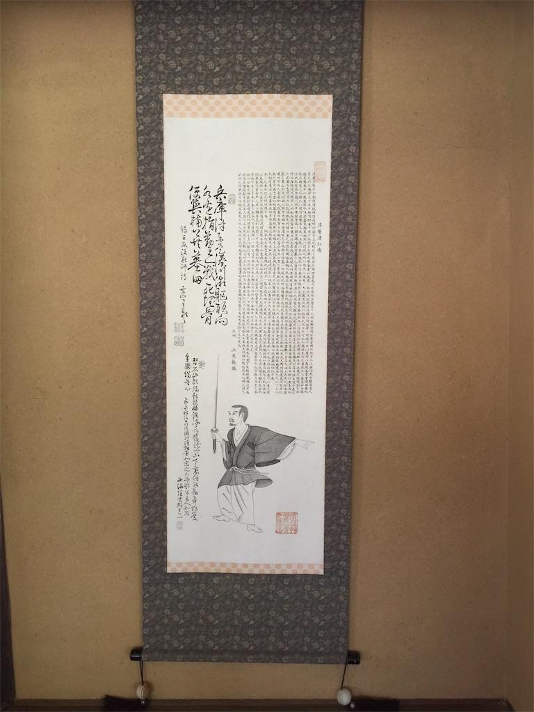 f:id:yukinosita-tamasudare:20200921084803j:image