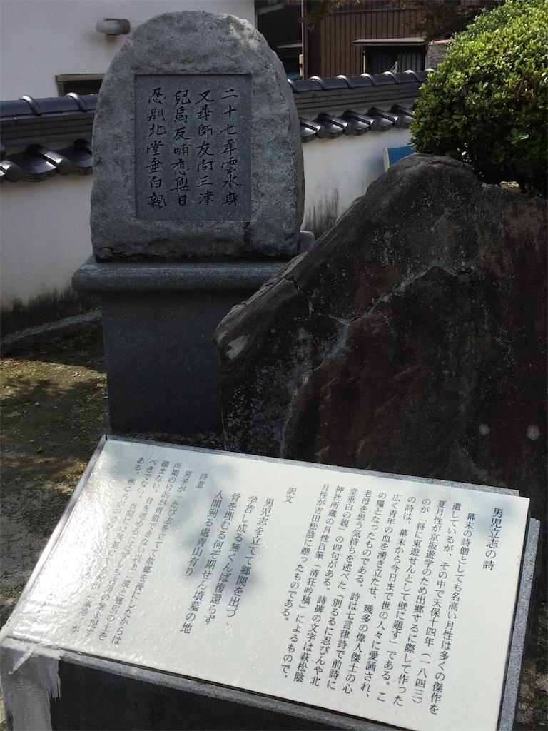 f:id:yukinosita-tamasudare:20200921085839j:image