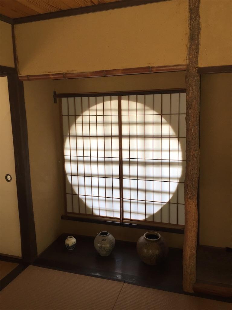 f:id:yukinosita-tamasudare:20200921095214j:image