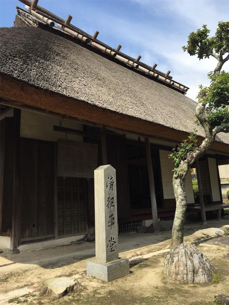 f:id:yukinosita-tamasudare:20200921095236j:image