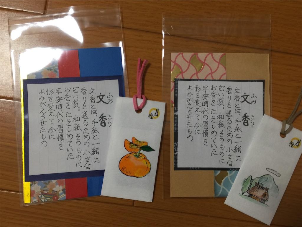 f:id:yukinosita-tamasudare:20200921101433j:image