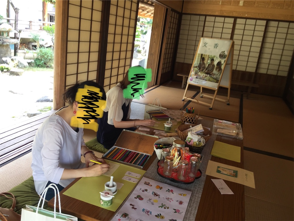 f:id:yukinosita-tamasudare:20200921101928j:image