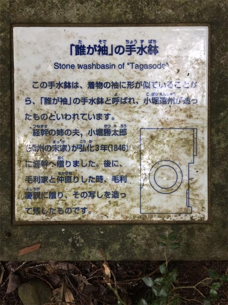 f:id:yukinosita-tamasudare:20200926205207j:image