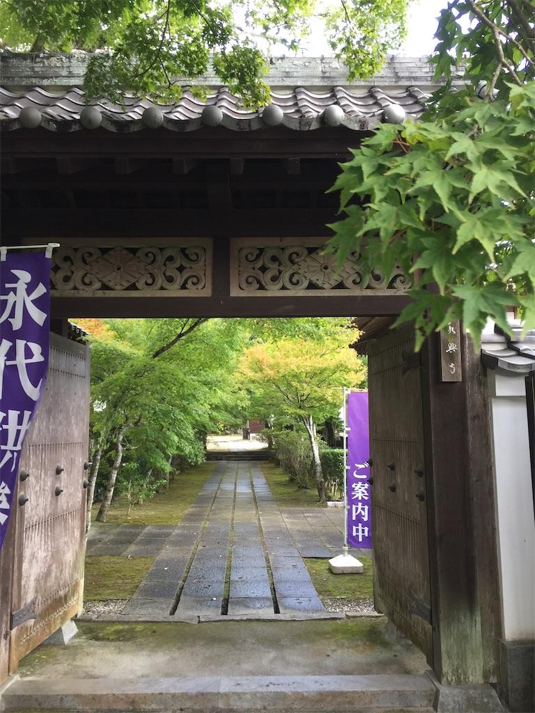 f:id:yukinosita-tamasudare:20200926210643j:image