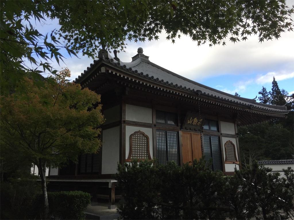 f:id:yukinosita-tamasudare:20200926210939j:image