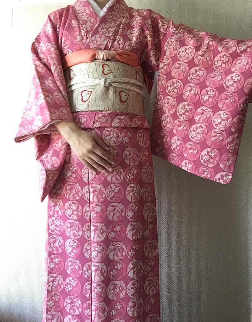 f:id:yukinosita-tamasudare:20201007131853j:image