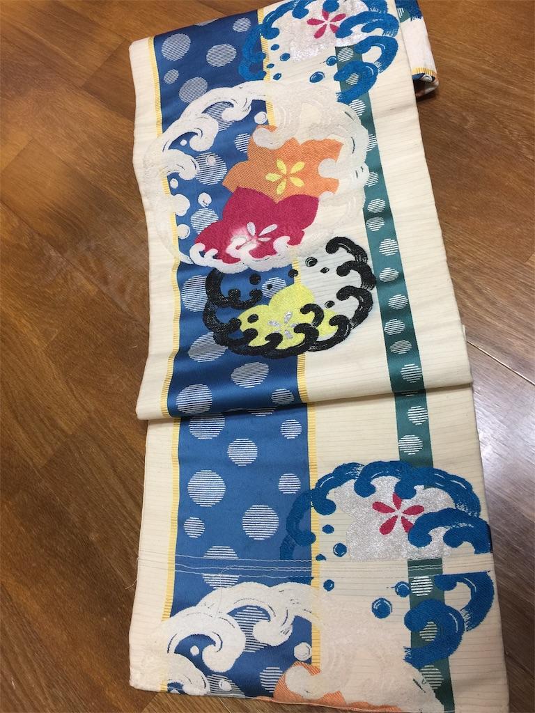 f:id:yukinosita-tamasudare:20201016215352j:image
