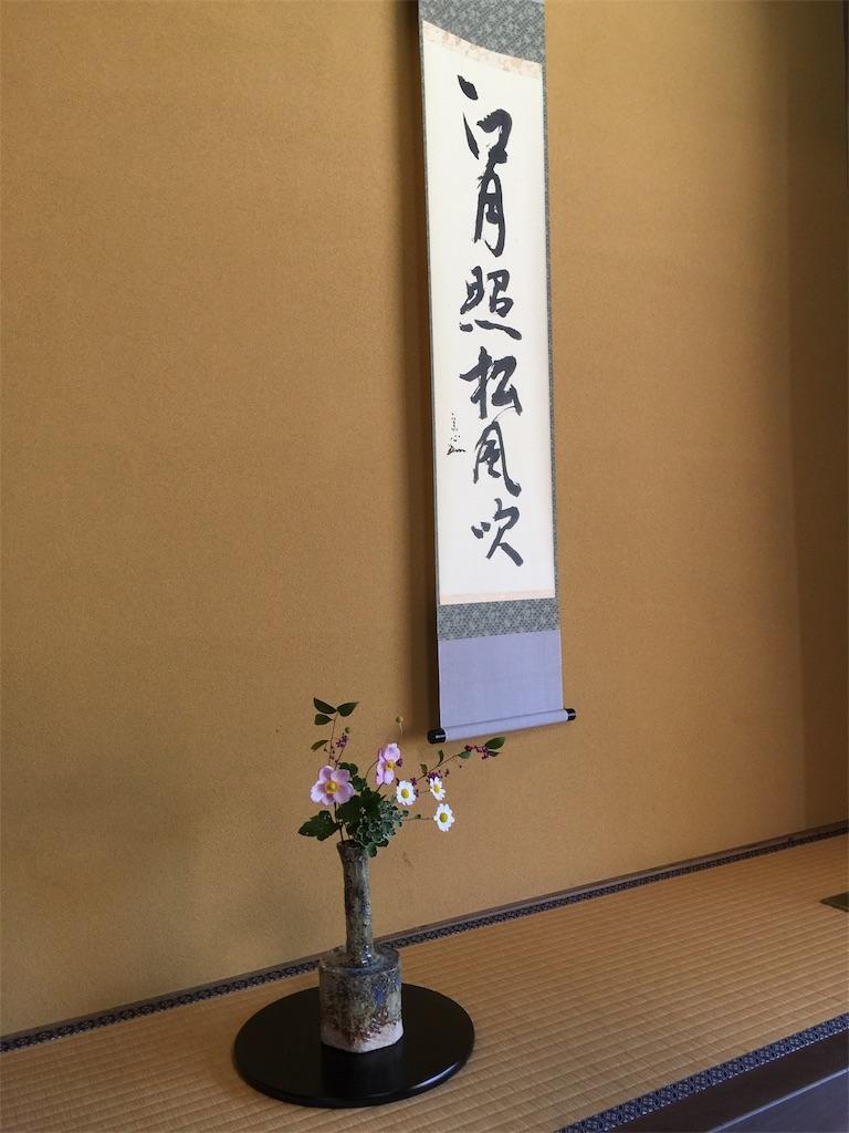 f:id:yukinosita-tamasudare:20201025214142j:plain