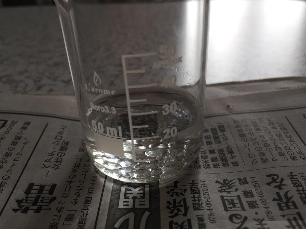 f:id:yukinosita-tamasudare:20201101160658j:image