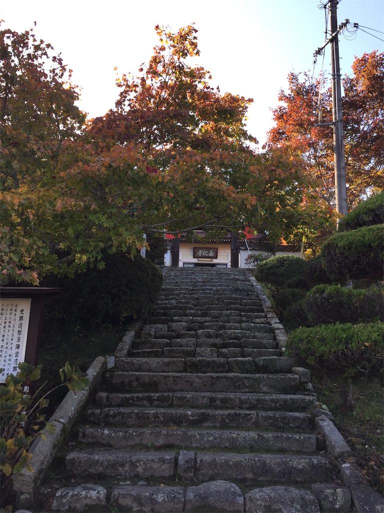 f:id:yukinosita-tamasudare:20201108152726j:image