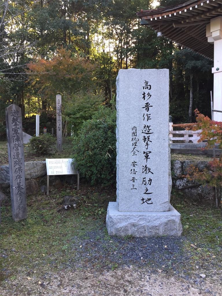 f:id:yukinosita-tamasudare:20201108173717j:image