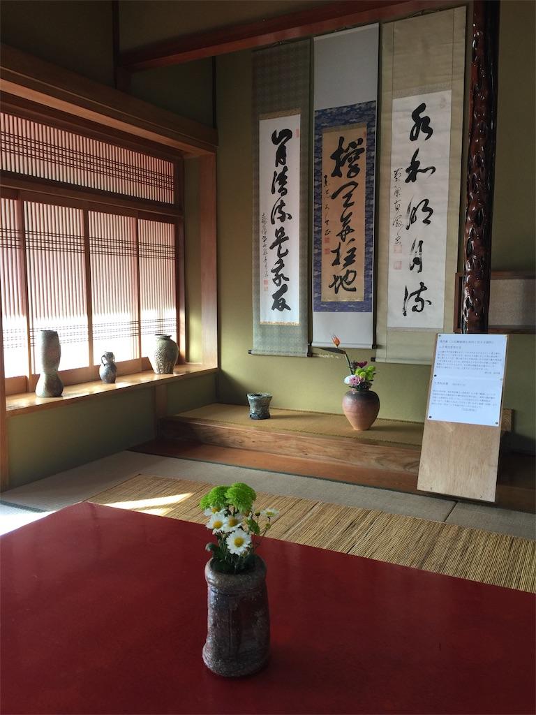 f:id:yukinosita-tamasudare:20201108175006j:plain