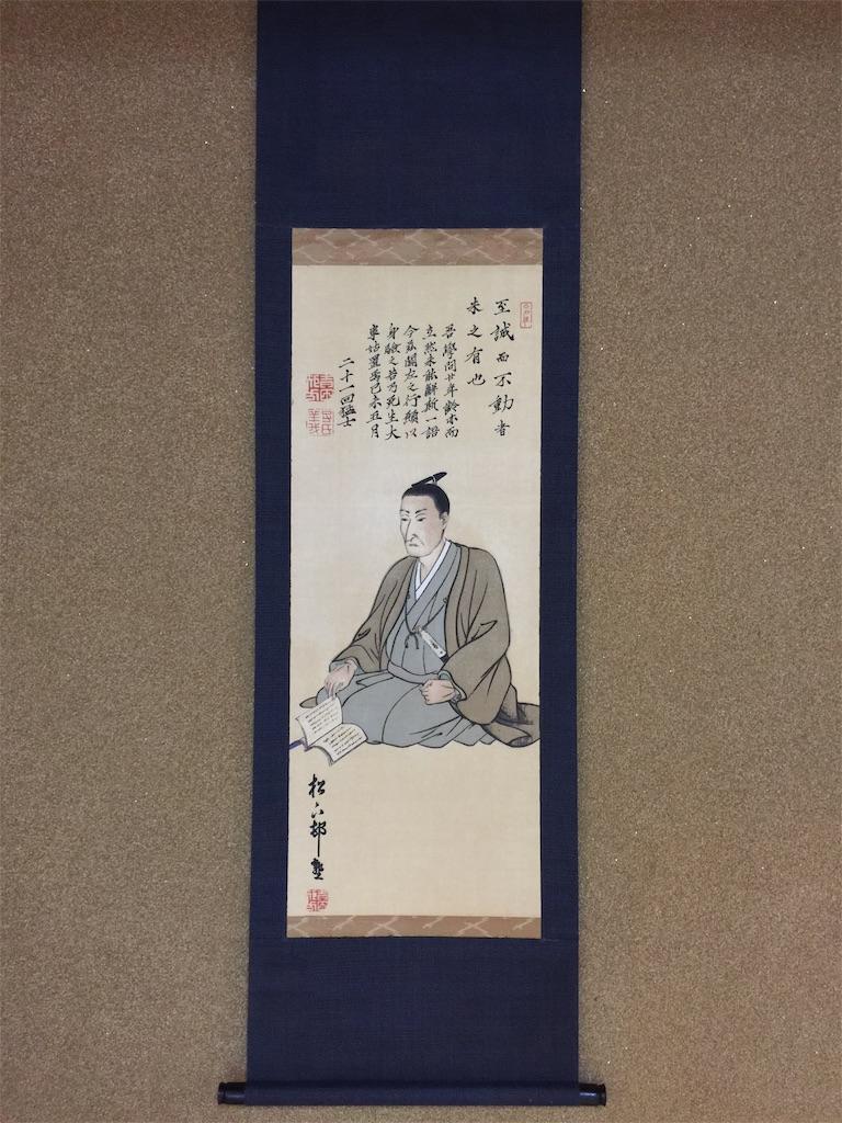 f:id:yukinosita-tamasudare:20201108175250j:image