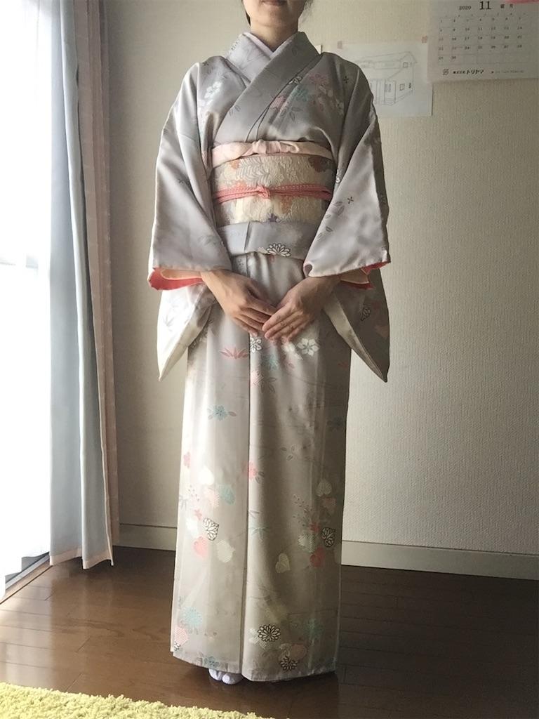 f:id:yukinosita-tamasudare:20201115141500j:image
