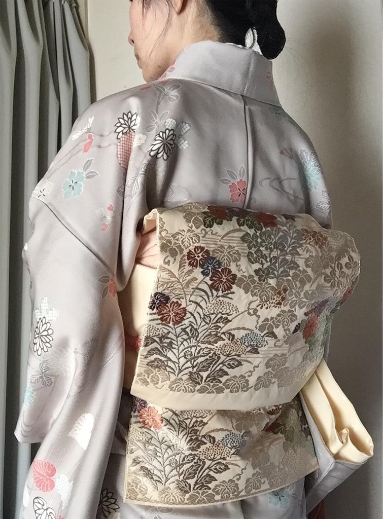 f:id:yukinosita-tamasudare:20201115154325j:image