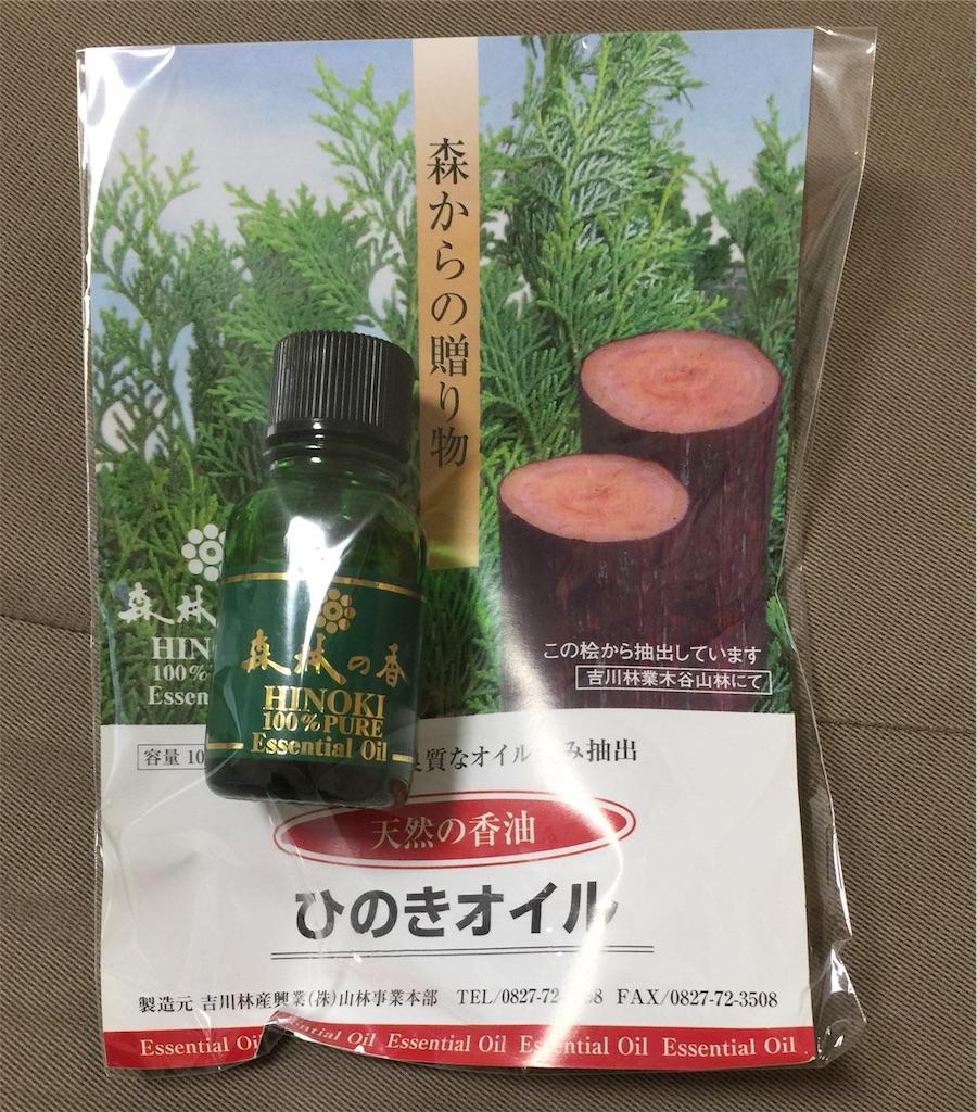 f:id:yukinosita-tamasudare:20201203085032j:image