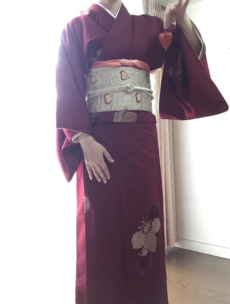 f:id:yukinosita-tamasudare:20201212154727j:plain