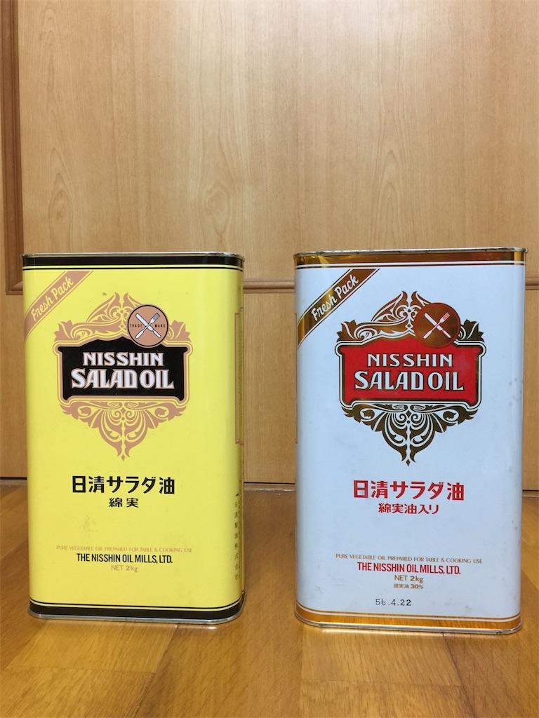 f:id:yukinosita-tamasudare:20201215181200j:image