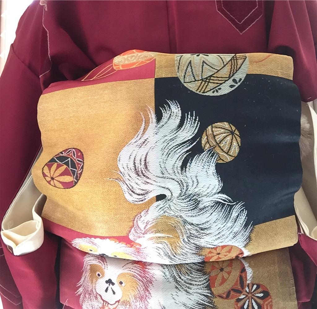 f:id:yukinosita-tamasudare:20201216161839j:image