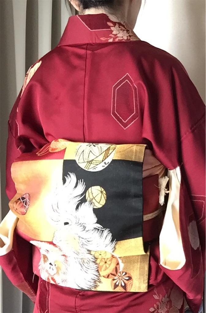 f:id:yukinosita-tamasudare:20201216161844j:image